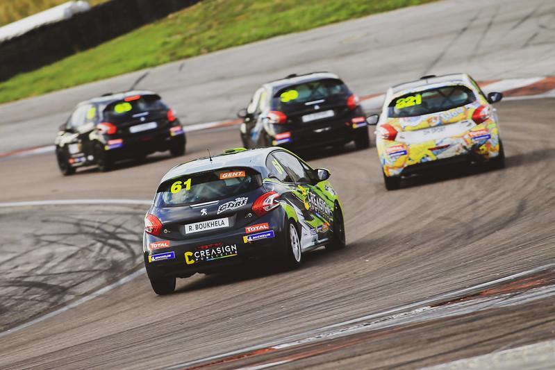 Rencontres Peugeot Sport Officiel - Автопроизводитель, Спортивное мероприятие | Facebook